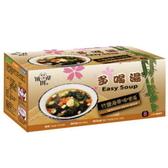 川田佳~多喝湯竹鹽海帶味噌湯12.5公克x8包/盒
