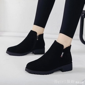 2020秋冬新款平底低跟韓版女鞋短靴百搭女靴子學生馬丁靴裸靴棉靴 俏girl