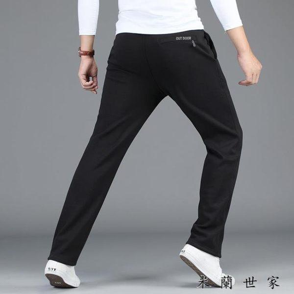 男士鬆緊棉褲休閒直筒衛褲