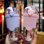水杯 水杯塑料隨手杯吸管杯成人攪拌杯創意大號韓國手動個性清新檸檬杯【限時八五折】