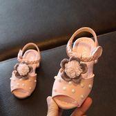 【雙11】女寶寶涼鞋1-3歲夏季女童公主韓國新款2防滑軟底可愛魚嘴童鞋免300