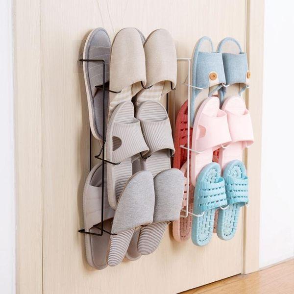 居家家鐵藝壁掛式鞋架家用多層收納鞋架子浴室掛墻鞋子拖鞋收納架 歐韓時代