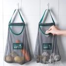 2個裝 可掛式大蒜掛袋網袋廚房生姜洋蔥果蔬蒜頭收納袋多功能鏤空手提袋