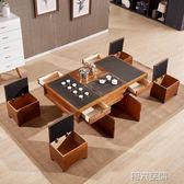 茶几 現代簡約火燒石功夫茶幾北歐大理石多功能客廳茶幾辦公室茶藝桌椅 第六空間 igo