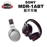 SONY MDR-1ABT 藍芽耳機 【台南-上新】 1A BT  耳罩式 耳機 高音質 1ABT 公司貨