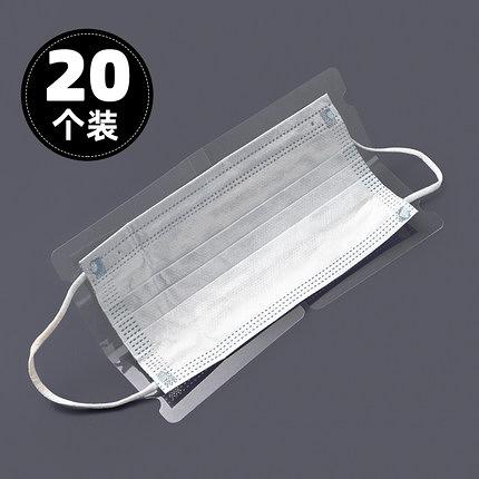 口罩盒 口罩收納夾子可折疊存放盒便攜袋專用包裝口鼻罩防水兒童套暫存夾 萬聖節狂歡