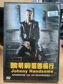 影音專賣店-Y72-117-正版DVD-電影【黎明前惡煞橫行】-