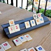 桌游拉密牌 以色列麻將 拉密 數字麻將牌便攜版 棋牌玩具桌面游戲 快速出貨【全館85折】