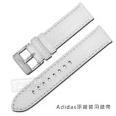 Watchband / 18mm / adidas 愛迪達原廠真皮 替用錶帶-附扣頭 - 白色
