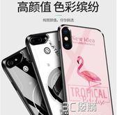 充電殼 【美國MK】蘋果背夾充電寶iPhone7背夾式6s電池7plus專用X一體X 3C優購