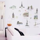 【收藏天地】創意生活*世界著名建築壁貼/ 家飾 居家 裝飾 佈置 環保
