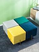 北歐沙發矮凳家用簡約現代臥室床尾凳客廳進門換鞋小凳子布藝腳凳 怦然心動
