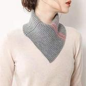 圍脖羊絨圍脖女冬季保暖簡約脖套護頸針織圍巾假領子高領百搭毛線針織【年終盛惠】