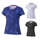 MIZUNO 女款短袖T恤 世界大會系列 運動上衣 吸濕排汗 透氣 32MA0821 21SS 【樂買網】