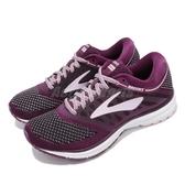 Brooks 慢跑鞋 Revel 紫 粉紅 女鞋 避震緩衝象限 運動鞋 【PUMP306】 1202491B598