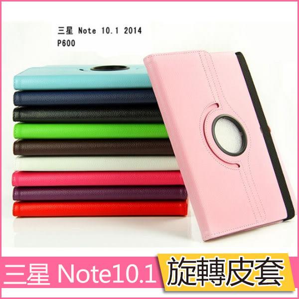三星 Galaxy Note 10.1 保護套 N8000 N8010 荔枝紋 360旋轉 支架 平板皮套 保護殼