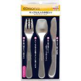 日本 EDISON KJC小學生西餐餐具組(叉+匙+刀)