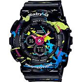 CASIO 卡西歐 Baby-G 油漆塗鴉雙顯錶-黑 BA-120SPL-1ADR / BA-120SPL-1A