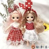芭比娃娃可愛公主玩具套裝衣服可換裝13關節【淘夢屋】