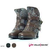 短靴 vellemoven 高級牛皮製 特色靴 優質時尚感   時尚咖