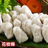 《魚丸、火鍋料》史家庄★花枝條 (300g)☆吃得到花枝鮮美滋味