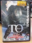 挖寶二手片-B14-044-正版DVD*動畫【TO時空軌道】-日語發音