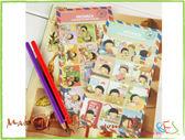 韓國│手帳│貼紙│我是童話人物郵票式貼紙/12枚