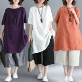 微購【A4464】棉麻寬鬆上衣+寬管褲 套裝