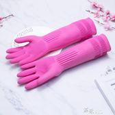 天然乳膠橡膠洗碗手套/刷碗/擦地加長型家務手套ML 道禾生活館