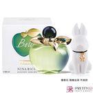 NINA RICCI Bella 貝拉甜心女性淡香水(80ml)+擴香石X1[隨機出貨]-公司貨【美麗購】