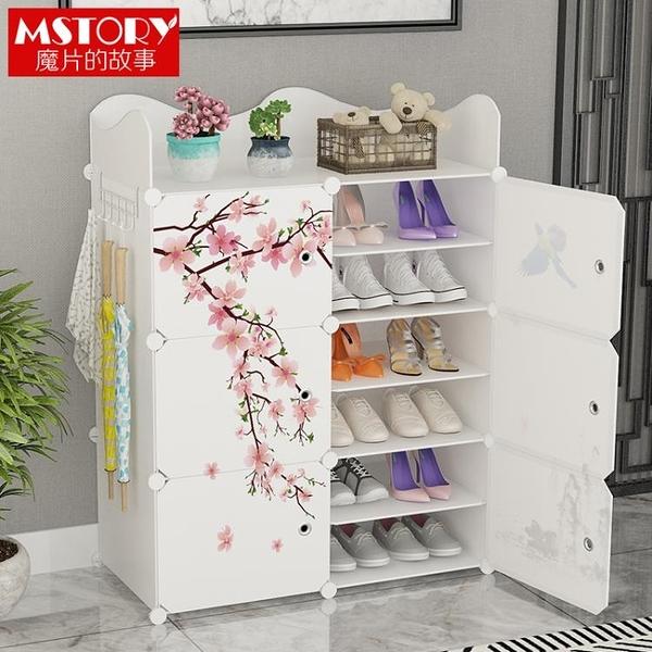 鞋架子簡易家用收納神器防塵多層室內好看經濟型放門口鞋櫃大容量 陽光好物