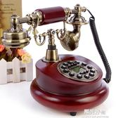 復古電話歐式仿古電話機實木有繩座機復古創意時尚帶來電顯示家居裝修 igo陽光好物