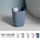 垃圾桶 收納桶 髒衣籃 衣物筒 置物桶 塑料桶 無蓋 北歐風 圓桶 簡約單層垃圾桶【A026】MY COLOR