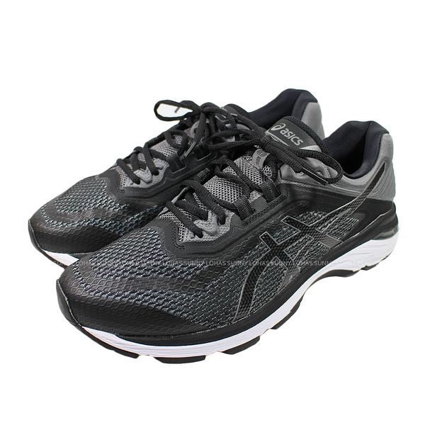 (B4) ASICS 亞瑟士 GT-2000 6 2E 寬楦 男慢跑鞋 T806N-001 大尺寸 29/30CM 特價 [陽光樂活]