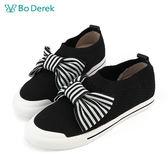 【Bo Derek 】蝴蝶結針織襪套式休閒鞋 - 黑