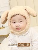嬰兒帽子秋冬季加厚保暖毛絨帽護耳3-12個月男女寶寶幼兒童毛線帽