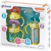 日本Richell利其爾-TLI 艾登熊 三階段不鏽鋼水杯禮盒組 1635元