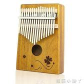 柯銳卡林巴拇指琴17音便攜式卡淋巴定音器初學者樂器全單kalinba NMS蘿莉小腳丫