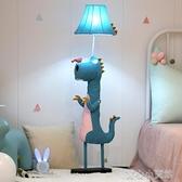 落地燈 落地燈遙控可調光LED臺燈臥室床頭燈北歐兒童房客廳ins少女網紅風YYJ 新年特惠