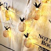 復古菠蘿LED小彩燈閃燈串燈ins同款房間布置創意臥室裝飾燈網紅燈 韓慕精品