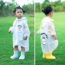 寶寶雨靴水鞋兒童雨鞋雨衣套裝防滑女童1-2歲3嬰幼兒小童小孩男童