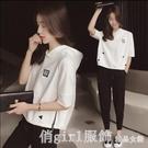 套裝 2021夏季新款女裝大碼時尚運動套裝兩件套九分褲純棉休閒套裝女春 俏girl