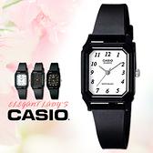 CASIO手錶專賣店卡西歐 LQ-142-7B  女錶 中性錶 指針錶 壓克力鏡面 學生型考試用 白面黑數字