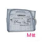 【歐姆龍OMRON】軟式壓脈帶 M號 手臂式血壓計專用壓脈帶