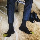 【6雙】襪子男正裝襪紳士純黑色金腳趾滑板鯊魚性感商務襪中長筒E(快速出貨)