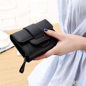 女士方形短夾錢包女士手拿迷你錢夾小巧短款搭扣日韓包蓋式錢包女 解憂雜貨鋪