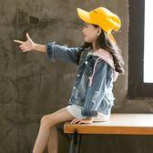 女童牛仔外套秋裝新款正韓中大童連帽時尚夾克洋氣開衫外套潮