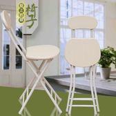 折疊椅現代簡約家用餐桌凳戶外便攜式靠背餐椅時尚辦公培訓椅wy