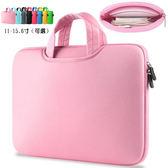 筆電包 蘋果air14小米15.6寸13袋12時尚韓版13.3筆記本內膽手提女電腦包【快速出貨八折鉅惠】