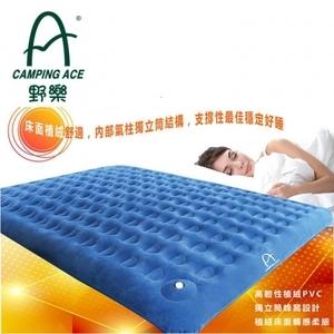 童話世界充氣床大禮包組合-L號(充氣床+床包+電動幫浦) 露營必備